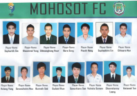 Mohosot FT
